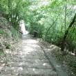 サルとの出会い その1 備中松山城への道の途中、サルのパトロール車を見ました。帰りにサルに出会うことができました