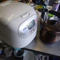 皮つき猪肉を炊飯器で炊く!