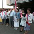 九州北部豪雨被害救援募金