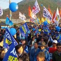 韓国・星州 5千人がサード反対叫ぶ 「闘えば勝てる」確信も固く