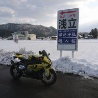 拝殿の落雪と、大寒ライド♪