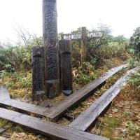 雨の会津駒ヶ岳登山・霧の燧ケ岳登山
