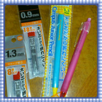 KOKUYO 鉛筆シャープ