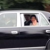 皇太子ご夫妻 浴風園 訪問