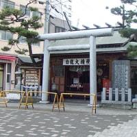 人情横町〜岩室駅前の阿部商店・・・