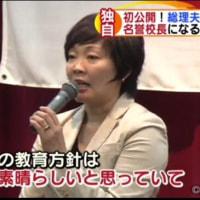安倍昭恵首相夫人(62歳)