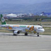 ぐでたまジェット、ようやく小松空港に初飛来