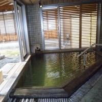 5月の新緑と温泉に~游泉 志だてへ★★★★★