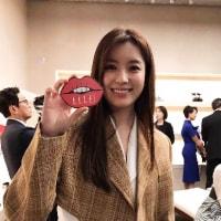 ハン・ヒョジュ Weibo更新 「愛してます」