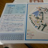 2016富山への旅 3