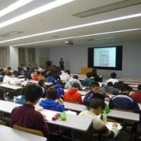 「ノースアジア大学起業特別セミナー」!