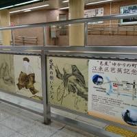 駅は、その地域の歴史や文化をイメージした作品が!