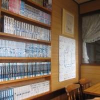 木の実~Cafe!Vol.151