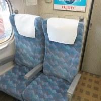 新幹線に。