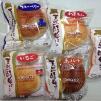 ファミリーマートで菓子パンを