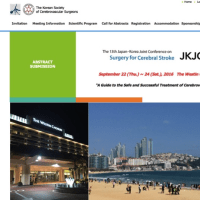 韓国との友好カンファレンス JKJC