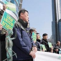 【韓国】日本大使館前に徴用工像設置へ