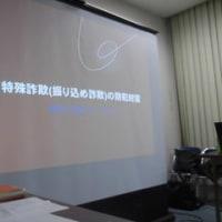 ASKA会の12月研修会