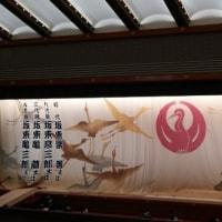 團菊祭五月大歌舞伎・夜の部@歌舞伎座
