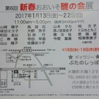 黒猫庵in大磯
