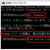 windows10 どうしても スタートメニュー が表示されない !