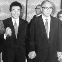 武村 正義