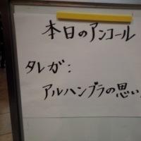 尾高忠明/読響 ブラームス交響曲第1番ほか(第5回パルテノン名曲シリーズ)