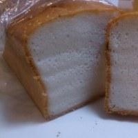 グルテンフリー米粉食パン焼き比べ2日目