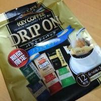 チャネリングの生徒さんから〜コーヒーをいただきました。
