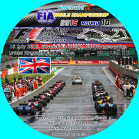 2016 FORMULA 1 BRITISH GRAND PRIX