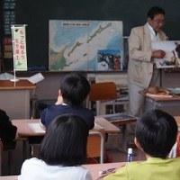 5年総合学習 福沢さんがやってきた!!!