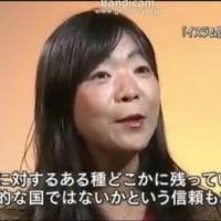 沖縄テロが国連人権委に展開中・・・