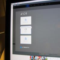 Windowsの最新版をアップロードしました。その2