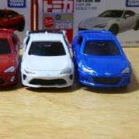 トミカ8月の新車 トヨタ 86&日産セレナ【トミカライフ8月号】