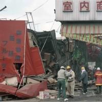 地震で自信が出来た(上)