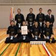 平成28年度 新人大会(男子団体戦) 結果報告
