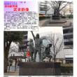 埼玉-587 武者群像 浦和駅界隈