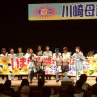 第59回 川崎母親大会