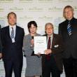・ゼロプロジェクトから国連ウイーン事務所にて表彰