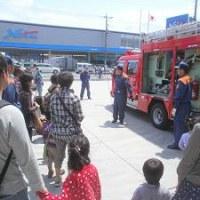 消防西分署の見学会を開催しました