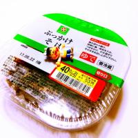 お米を購入→本日限り?「山形県産・はえぬき」(5kg)をね
