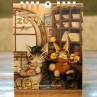 早くもダヤンのカレンダーが届きました! @nara_mise