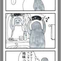 ひげペンギンのピコちゃんVol.13