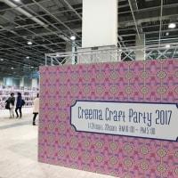 Creema Craft Party2017