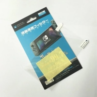 ニンテンドースイッチ Nintendo Switch周辺機器 保護ケースまとめ
