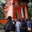 京都でした