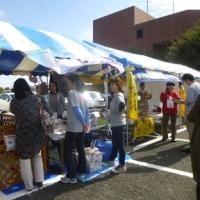 動物フェスティバル神奈川2016inあやせ