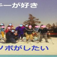 【冬前シーズン企画】スキー&スノボ好きの集まる飲み会~初心者も歓迎~