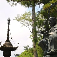 瑞巌寺にて(2016年5月)〜by空倶楽部(二日遅れ)〜