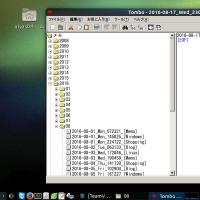 Linuxのアプリをインストールしてみた